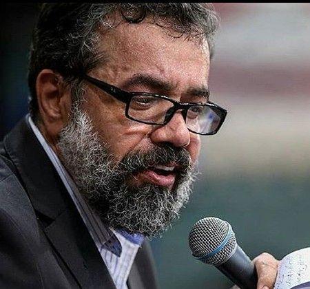 دانلود مداحی محمود کریمی کجایی بابا