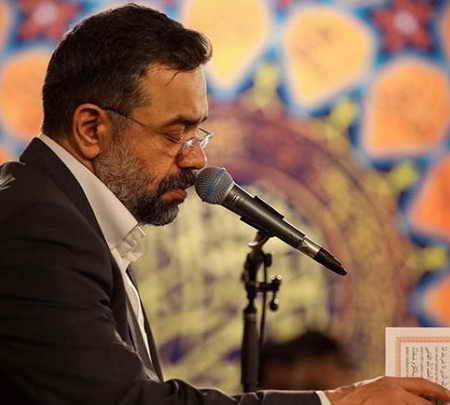 دانلود مداحی حاج محمود کریمی نمیشه باورم