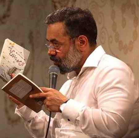 دانلود نوحه اون که شب میومد تک و تنها محمود کریمی