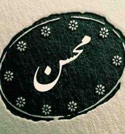 دانلود آهنگ متاسفم برات ای دل ساده از محسن چاوشی
