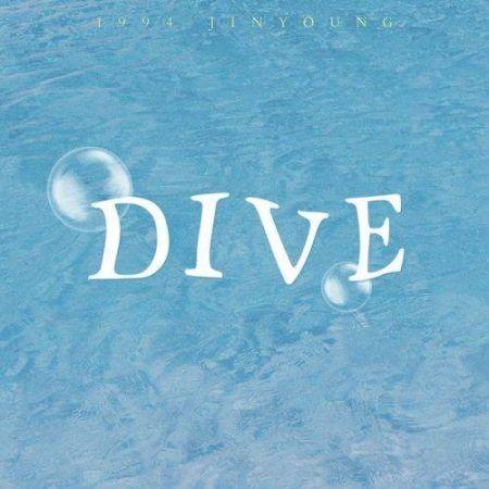 آهنگ جدید DIVE از JIN YOUNG (GOT7)