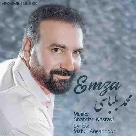 دانلود آهنگ محمد بلباسی امضا