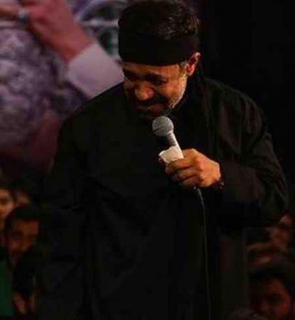 دانلود مداحی با اینکه غم داشتیم محمود کریمی
