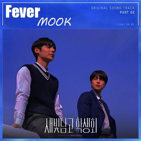 دانلود آهنگ Fever از Mook