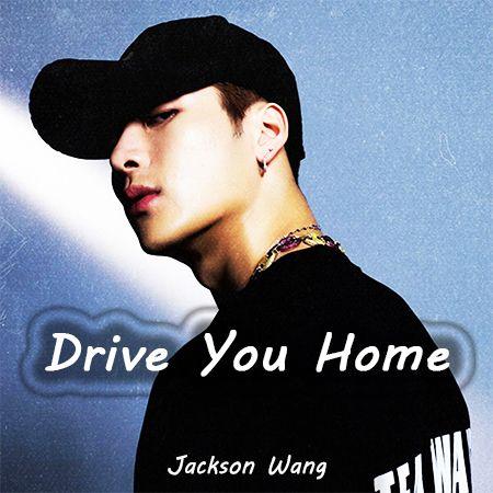 دانلود آهنگ Drive You Home از جکسون وانگ